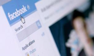 Facebook заблокировал легендарную Юнну Мориц за критику Савченко