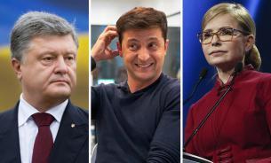 Выборы на Украине выходят на финишную прямую