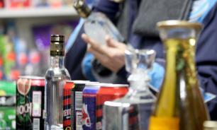 Нарколог: в России стали меньше пить и употреблять наркотики