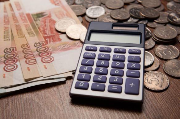 Бюджетникам увеличат зарплаты с 1 октября