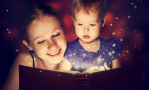 Cовместное чтение с родителями улучшает речевые навыки ребенка