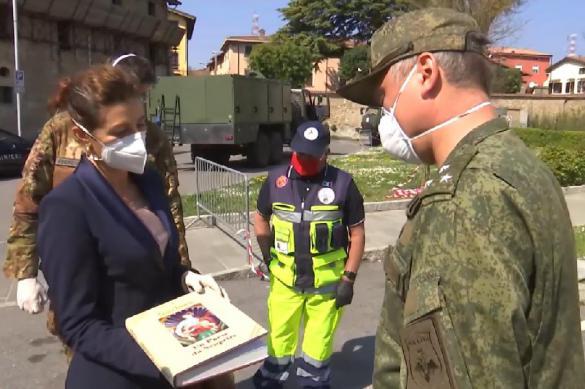 Российские военные получили благодарность от мэра итальянского города