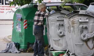 Опыт Болгарии в Евросоюзе оказался не успешен. Почему?