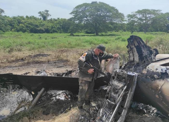 ВС Венесуэлы сбили американский самолёт с наркотиками