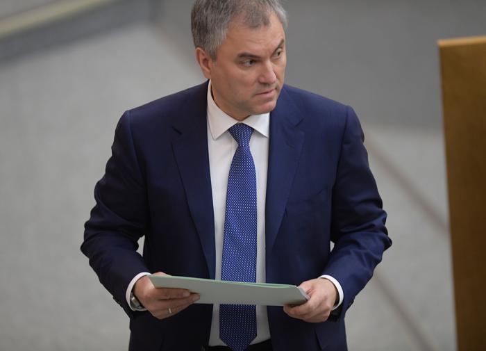Спикер Национального собрания Армении позвонил Володину
