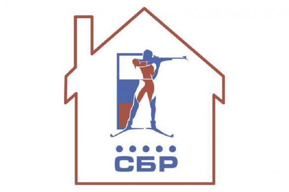 Союз биатлонистов России изменил логотип на время карантина