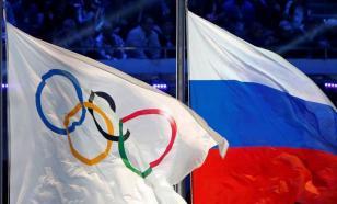 В МОК объяснились по поводу флагов РФ в официальных гостиницах Олимпиады