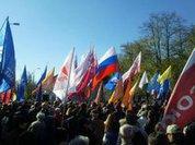 Война флагов под Боба Марли