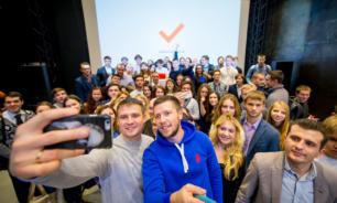 """""""Авангард-2016"""": Молодежи помогут поучаствовать в выборах"""