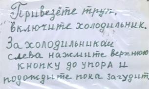 """Полиция ЕАО проверяет морги, где ввели """"самообслуживание"""""""