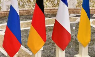 """""""Ъ"""": Россия имеет жесткую позицию перед """"нормандским саммитом"""""""