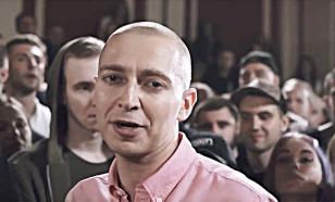 Рэпер Оксимирон задержан в Санкт-Петербурге