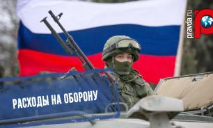 Военные расходы России: третье место в мире. ВИДЕО