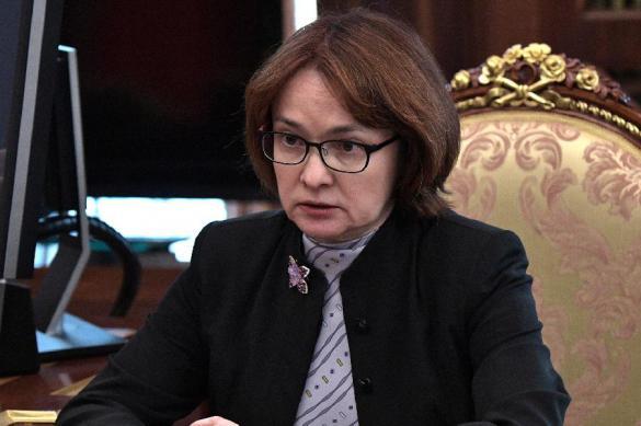Глава ЦБ на ПМЭФ рассказала об отношении регулятора к крипте