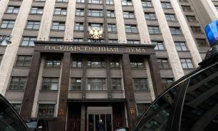 Мораторий на смертную казнь назвали инструментом, разрушающим Россию