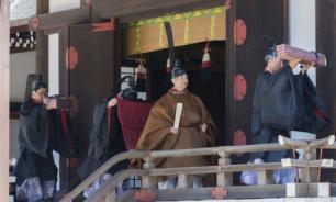 В Японии проходит цикл церемоний провозглашения нового императора