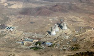 Армения отвергла план США по развитию энергетики