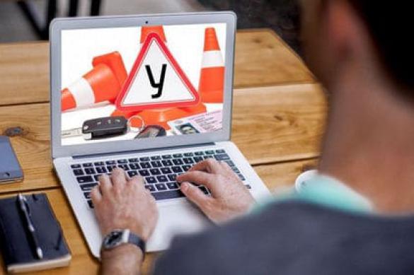 В России выросла популярность онлайн-автошкол