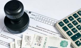 Налоговик покрывал долги неплательщиков из своего кармана