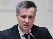 """""""Наливайченко готовят на смену Порошенко"""""""