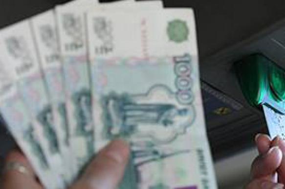 "СМИ: Банки узнали ""белую"" зарплату россиян"
