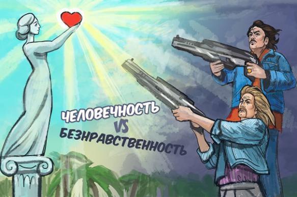 """Интернет-проект """"На Благо Мира"""" озвучил свое отношение к новому клипу Киркорова """"Ибица"""""""