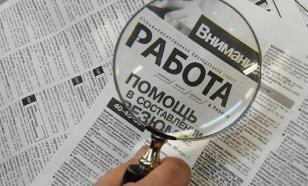 Уровень безработицы в России вырос