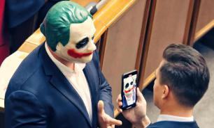 """Украинцы обвинили ФСБ России в использовании """"методов Джокера"""""""