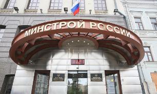 Глава Минстроя назвал резервы для реновации в РФ