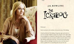 """""""Икабог"""": сказка Джоан Роулинг о страшном монстре или реальном мире?"""