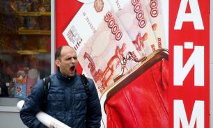 Средний размер потребительского кредита россиян вырос на 12,7%