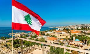 Аналитик: Ливан получит деньги, когда наведёт порядок в стране
