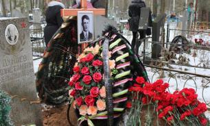 Ивановцы почтили память Неизвестного солдата