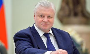 В Госдуме предложили вернуть прежний пенсионный возраст