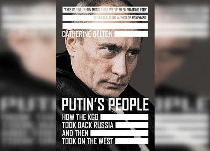 Люди Путина: суд Лондона рассмотрит иск Абрамовича о клевете против британцев