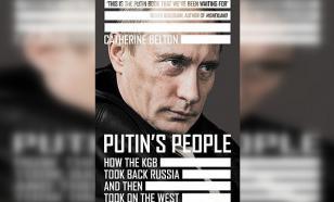 """""""Люди Путина"""": суд Лондона рассмотрит иск Абрамовича о клевете против британцев"""