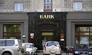 Российские банки ждут неприятности из-за климата