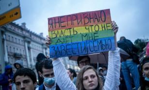 У здания Госдумы задержали представителей ЛГБТ