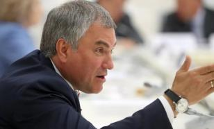 Володин заявил о необходимости процедуры отзыва Нобелевской премии мира