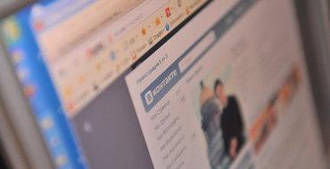 """Роскомнадзор заблокировал страницу """"Правого сектора"""" в соцсети """"ВКонтакте"""""""