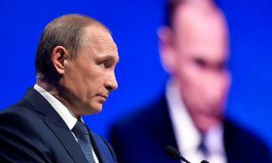 """В блокбастере """"Путин"""" Ди Каприо сыграет главную роль"""