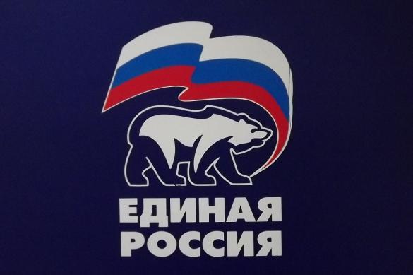 """""""Единая Россия"""" дополнила план по восстановлению экономики"""
