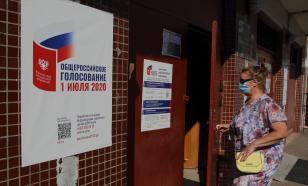 ЦИК: явка за все время голосования по Конституции превысила 55%