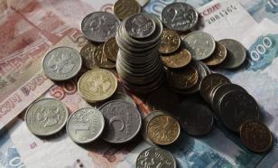 """""""Свободные деньги"""" у россиян выросли максимальными темпами"""