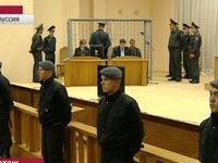 Обвиняемые по делу о теракте в минском метро признали свою вину.