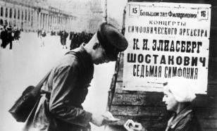 75 лет назад в блокадном Ленинграде впервые прозвучала Седьмая симфония Шостаковича