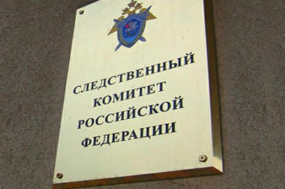 Глава города Буй обратился в СК, считая, что его оскорбили в соцсетях