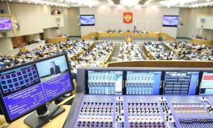 Время разойтись: в Госдуме согласны на досрочные выборы