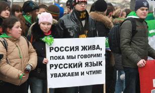 Почему закон о языке становится преградой между Украиной и Донбассом