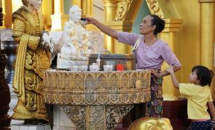 Золотая пагода, сверкающая и поющая